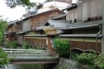 Kyoto #6